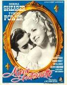 Marie Antoinette - Belgian Movie Poster (xs thumbnail)