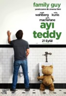Ted - Turkish Movie Poster (xs thumbnail)