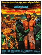 Planet of the Apes - French Movie Poster (xs thumbnail)
