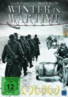 Oorlogswinter - German Movie Cover (xs thumbnail)
