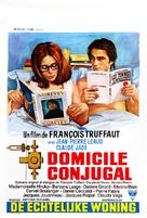Domicile conjugal - Belgian Movie Poster (xs thumbnail)