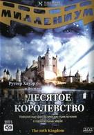 """The 10th Kingdom"" - Russian DVD movie cover (xs thumbnail)"