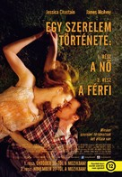 The Disappearance of Eleanor Rigby: Her - Hungarian Combo movie poster (xs thumbnail)