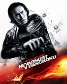 Bangkok Dangerous - Slovenian Movie Poster (xs thumbnail)