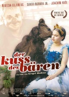 Bear's Kiss - German poster (xs thumbnail)
