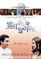 Bollywood/Hollywood - South Korean Movie Poster (xs thumbnail)
