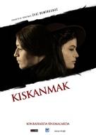 Kiskanmak - Turkish Movie Poster (xs thumbnail)