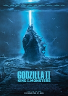 Godzilla: King of the Monsters - Norwegian Movie Poster (xs thumbnail)