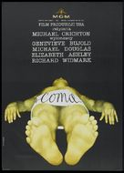 Coma - Polish Movie Poster (xs thumbnail)
