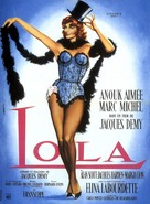 Lola - French Movie Poster (xs thumbnail)