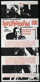 I Confess - Yugoslav Movie Poster (xs thumbnail)