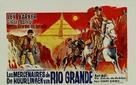 Der Schatz der Azteken - Belgian Movie Poster (xs thumbnail)