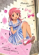 """Maho Shojo Madoka Magica"" - Japanese Movie Poster (xs thumbnail)"