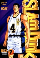 """Slam Dunk"" - French Movie Cover (xs thumbnail)"