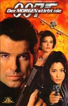 Tomorrow Never Dies - German VHS movie cover (xs thumbnail)
