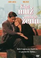When a Man Loves a Woman - Czech Movie Cover (xs thumbnail)