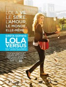 Lola Versus - French Movie Poster (xs thumbnail)