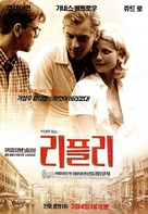 The Talented Mr. Ripley - South Korean Movie Poster (xs thumbnail)