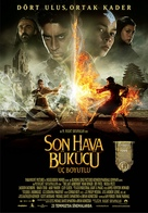 The Last Airbender - Turkish Movie Poster (xs thumbnail)