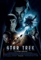 Star Trek - Spanish Movie Poster (xs thumbnail)