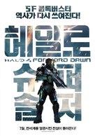 Halo 4: Forward Unto Dawn - South Korean Movie Poster (xs thumbnail)