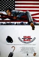 Stars and Bars - German Movie Poster (xs thumbnail)