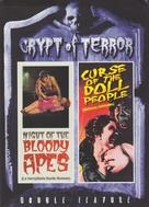 Horripilante bestia humana, La - DVD cover (xs thumbnail)