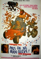 Watch Out We're Mad - Yugoslav Movie Poster (xs thumbnail)