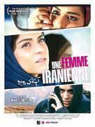 Aynehaye Rooberoo - French Movie Poster (xs thumbnail)