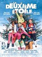 La deuxième étoile - French Movie Poster (xs thumbnail)