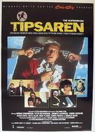 The Supergrass - Swedish Movie Poster (xs thumbnail)