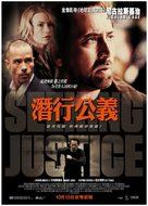 Seeking Justice - Hong Kong Movie Poster (xs thumbnail)