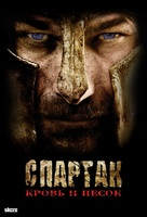 """""""Spartacus: Blood And Sand"""" - Russian Movie Poster (xs thumbnail)"""