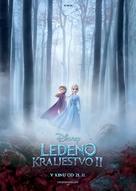 Frozen II - Slovenian Movie Poster (xs thumbnail)