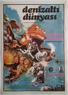 Around the World Under the Sea - Turkish Movie Poster (xs thumbnail)
