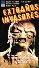 Strange Invaders - Spanish VHS movie cover (xs thumbnail)