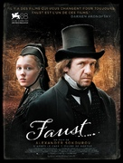 Faust - French Movie Poster (xs thumbnail)