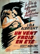 A Cold Wind in August - French Movie Poster (xs thumbnail)