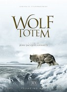 Wolf Totem - French Movie Poster (xs thumbnail)