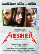 Hesher - Canadian DVD cover (xs thumbnail)