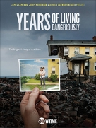 """""""Years of Living Dangerously"""" - Movie Poster (xs thumbnail)"""