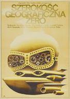 Ido zero daisakusen - Polish Movie Poster (xs thumbnail)