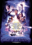 Ready Player One - Slovak Movie Poster (xs thumbnail)