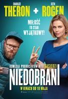 Long Shot - Polish Movie Poster (xs thumbnail)