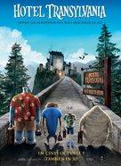 Hotel Transylvania - Colombian Movie Poster (xs thumbnail)