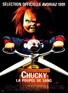 Child's Play 2 - French Movie Poster (xs thumbnail)