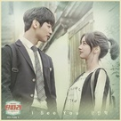"""Ddan-dda-ra"" - South Korean Movie Cover (xs thumbnail)"