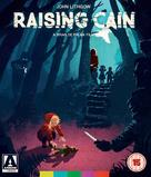 Raising Cain - British Movie Cover (xs thumbnail)