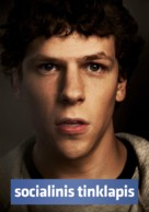 The Social Network - Lithuanian poster (xs thumbnail)
