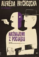 Strangers on a Train - Polish Movie Poster (xs thumbnail)